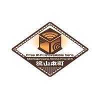 流山本町フリーWi-Fi / Nagareyama Honcho conexión Wi-Fi