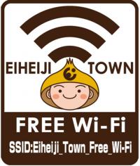永平寺門前商店街/Eiheijimonzen Shopping street