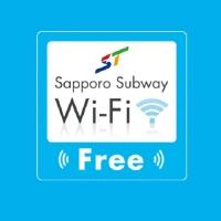 札幌地下鉄大通駅 / 札幌地鐵大通站