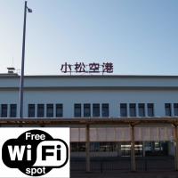 小松空港/Sân bay Komatsu