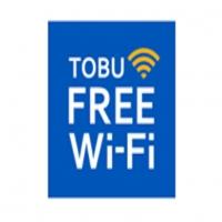 東武鉄道 Free Wi-Fi / Tobu Railway Miễn phí Wi-Fi