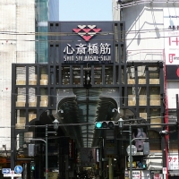 大阪心斎橋筋商店街 / Osaka Shinsaibashi Bridge Shopping District