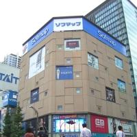 ソフマップ秋葉原本館/Edificio principale Sofmap Akihabara