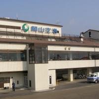 岡山空港 / Aeropuerto de Okayama