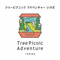 ツリーピクニックアドベンチャーいけだ / Tree Picnic Adventure IKEDA