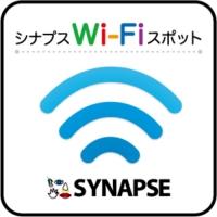 シナプスWi-Fi /突觸Wi-Fi