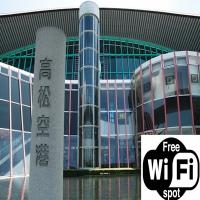 高松空港/Sân bay Takamatsu