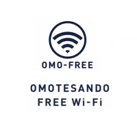 表参道 Free Wi-Fi / Omotesando Wi-Fi gratuit