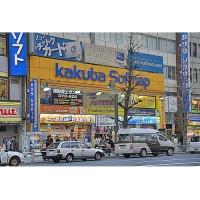 ソフマップ 秋葉原リユース総合館 /Sofmap Akihabara Tái sử dụng toàn diện Hall