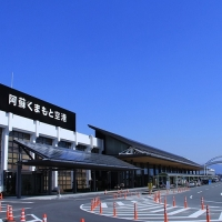 阿蘇くまもと空港/Sân bay Aso Kumamoto