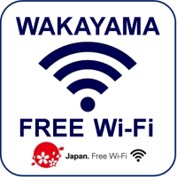 和歌山フリーWi-Fi/Wakayama Wi-Fi gratuito