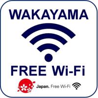 和歌山フリーWi-Fi/Wakayama Wi-Fi miễn phí