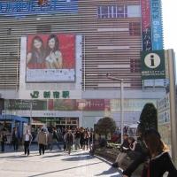 観光案内標識 (新宿東口) / 旅遊標識(新宿東口)