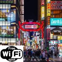 歌舞伎町Free Wi-Fi/Kabuki-cho Wi-Fi miễn phí