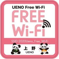 上野 Free Wi-Fi / 上野免費無線網絡連接
