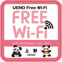 上野 Free Wi-Fi /Ueno Wi-Fi gratis