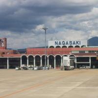 長崎空港 /Sân bay Kagoshima