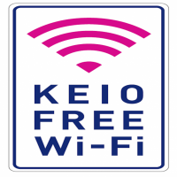 京王 FREE Wi-Fi/Keio Miễn phí Wi-Fi