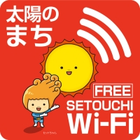Setouchi Free Wi-Fi/Setouchi үнэгүй Wifi