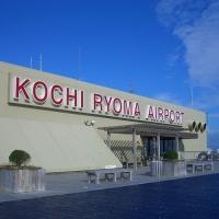 高知空港/Sân bay Kochi