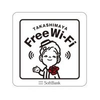 新宿高島屋 Free Wi-Fi / Shinjuku Takashimaya免費無線網絡連接