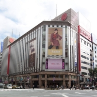 銀座三越 WiFi/Ginza Mitsukoshi Wi-Fi