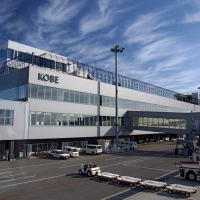 神戸空港 / Sân bay Kobe