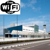 富士山静岡空港/Sân bay Fuji Shizuoka
