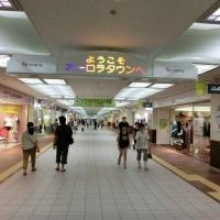 さっぽろ地下街Free Wi-Fi/Sapporo underground Street Wi-Fi gratuito
