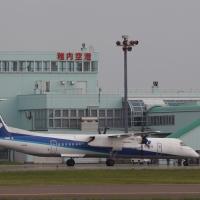 稚内空港 / Aeropuerto Wakkanai