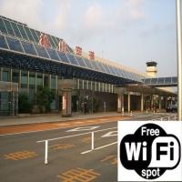 松山空港/Sân bay Matsuyama