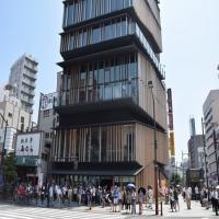 浅草文化観光センター / Centro Turistico Culturale Asakusa