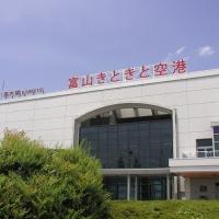 富山空港 /Sân bay Toyama